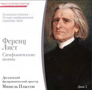 Franz Liszt Symphonic Poems Dresden Philharmonic