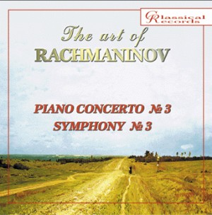 The art of Rachmainov, Vol.5-Piano-Historical Recordings