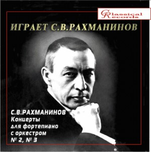 Rachmaninov. Piano concertos No.2 and 3 performed by the author-Historical Recordings