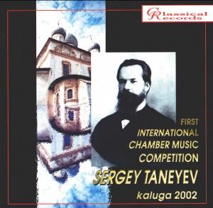 First Taneyev International Chamber Music Competition - Prize winners  - Kaluga 2002-Chamber Ensemble-Chamber Music