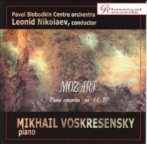 W. A. Mozart - Piano Concertos No. 14, 27 - M. Voskresensky, piano -Piano-Chamber Music