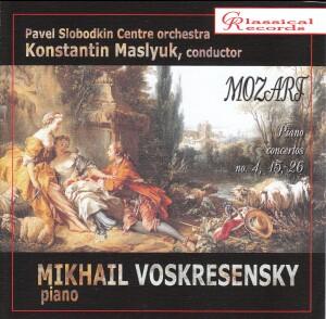 Mikhail Voskresensky, piano - W. A. Mozart Vol. 9-Piano-Chamber Music