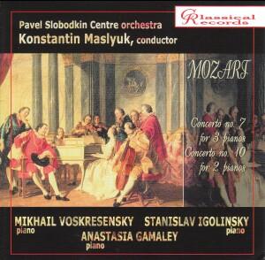 Mikhail Voskresensky, piano - W. A. Mozart, Vol. 10-Piano