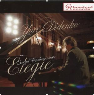 Yuri Didenko, piano - S. Rachmaninov - Elegie-Instrumental