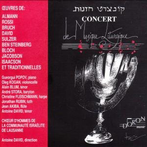 Concert de Musique Liturgique Juive à la Synagogue de Lausanne-Liturgy-Jewish Music