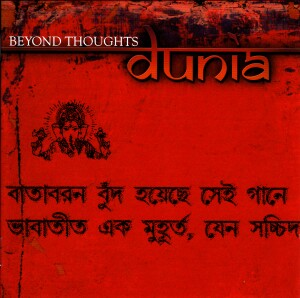 Beyond Thoughts - DUNIA-Ethno-Ethno