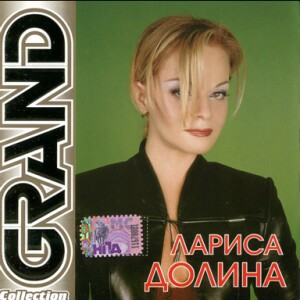 Larisa Dolina - Russian Pop Songs-Voice and Band-Russian Pop music