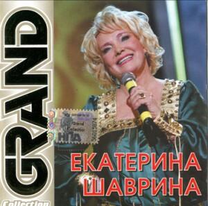 Ekaterina  Shavrina - Russian Folk Songs-Voice and Ensemble-Russian Folk Music