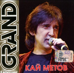 Kaj Metov - Russian Electropop Music - Voice and Band -Voice and Band-Electropop Music