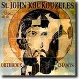 St. JOHN KOUKOUZELES - ORTHODOX CHANTS-Cathedral Choir-Sacred Music