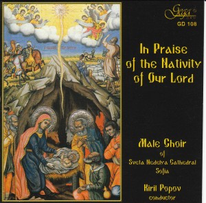 IN PRAISE OF THE NATIVITY OF OUR LORD-Cathedral Choir