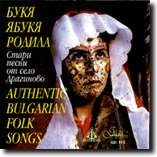 AUTHENTIC BULGARIAN FOLK SONGS-Folk Music-Traditional