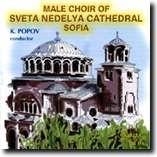 MALE CHOIR OF SVETA NEDELYA CATHEDRAL - SOFIA-Choir-Sacred Music