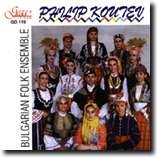 PHILIP KOUTEV BULGARIAN FOLK ENSEMBLE-Folk Music-Traditional