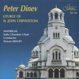 Peter Dinev - Liturgy of St. John Chrysostom-Liturgy