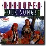 RHODOPEA KABA TRIO - Vol. 2 - FOLK SONGS-Folk Music-Traditional