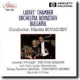 LADIES' CHAMBER ORCHESTRA - BOYADJIEV - BULGARIA - ANTONIO VIVALDI-Baroque