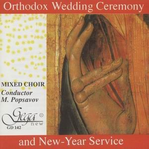 Orthodox Wedding Ceremony - and New-Year Service-Voices