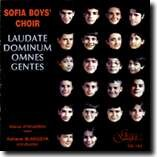 LAUDATE DOMINUM OMNES GENTES - SOFIA BOYS' CHOIR-Choir-Choral Collection