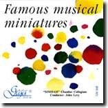 """FAMOUS MUSICAL MINIATURES - """"SIMHAN"""" Chamber Collegium - Jules Levy, coductor-Chamber Ensemble-Chamber Music"""