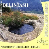 BELINTASH - ''TOPOLOVO'' ORCHESTRA - FRANCE-Ethno-World Music