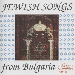Jewish songs from Bulgaria-Jewish Music