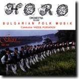 """HORO"" ORCHESTRA - ROUSSE - BULGARIAN FOLK MUSIC-Folk Music-Traditional"