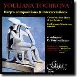 YOULIANA TOCHKOVA-Harp-Instrumental