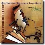 CONTEMPORARY BULGARIAN PIANO MUSIC-Piano-Instrumental
