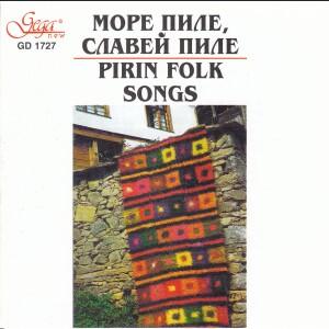 PIRIN FOLK SONGS-Folk Music-Traditional