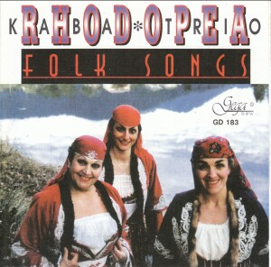KABA TRIO RHODOPEA - PIRIN FOLK SONGS-Folk Music-Traditional