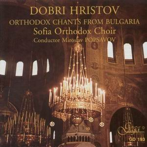 Orthodox Chants from Bulgaria -D. Hristov: Vespers Liturgy, etc.-Liturgy-Sacred Music