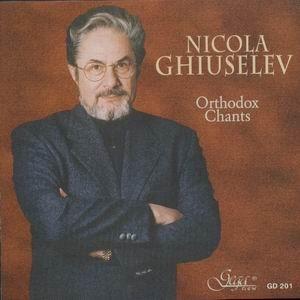 Nicola Ghiuselev - Orthodox Chants-Choir-Sacred Music
