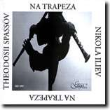 NA TRAPEZA - T. SPASSOV, kaval - N.ILIEV, clarinet: Bulgarian folk music and improvisations-Folk Music-Instrumental