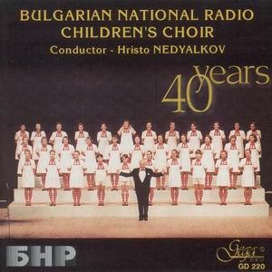 Bulgarian National Radio Children`s Choir - Nedyalkov, Hristo-Choir-Choral Collection