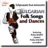 BULGARIAN FOLK SONGS AND DANCES-Folk Music-Vocal Collection