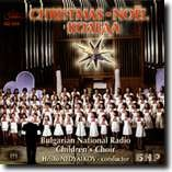 CHRISTMAS-Choir