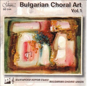 BULGARIAN CHORAL ART - Vol. 1-Choir-Choral Collection