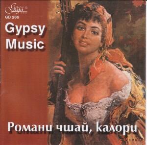 GYPSY MUSIC-Gypsy Music-Traditional