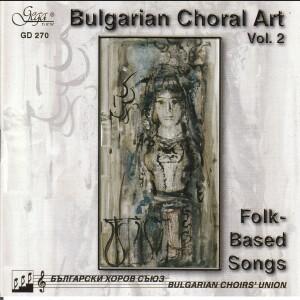 BULGARIAN CHORAL ART - Vol. 2-Choir-Choral Collection