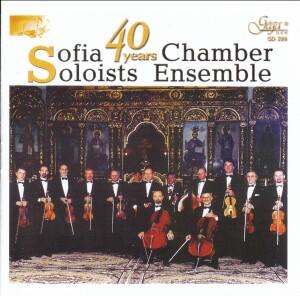 40 Years Sofia Soloists Chamber Ensemble - TELEMANN - BRITTEN - SCHUBERT - MAHLER-Chamber Ensemble-Chamber Music