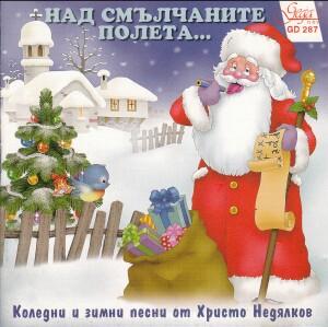 Christmas Songs by Hristo Nedyalkov -Choir-Choral Collection