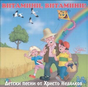 VITAMINS, VITAMINS! - Children's Songs by Hristo Nedyalkov -Choir-Choral Collection