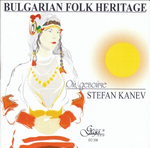 BULGARIAN FOLK HERITAGE - Srefan Kanev-Folk Music-Traditional