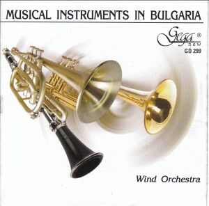 MUSICAL INSTRUMENTS IN BULGARIA - Wind Orchestra-Chamber Ensemble-Brass Collection