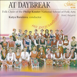 AT DAYBREAK-Folk Music-Traditional