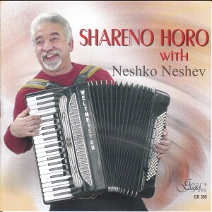 SHARENO HORO with NESHKO NESHEV-Folk Music-Traditional
