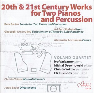 20th &  21st Century Works for Two Pianos and Percussion - VOLAND QUARTET-Piano