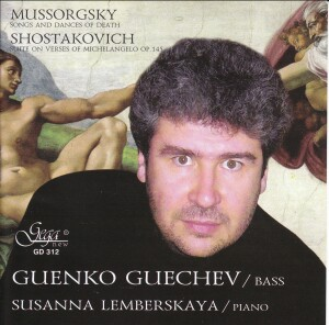 M. MUSSORGKY - D. SHOSTAKOVICH - G. Guechev, bass - S. Lemberskaya, piano-Vocal and Piano-Vocal Collection