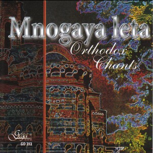 MNOGAYA LETA-Choir-Sacred Music